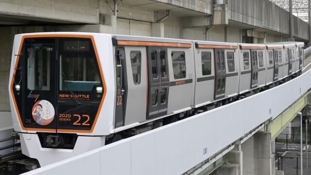 埼玉新都市交通 ニューシャトル